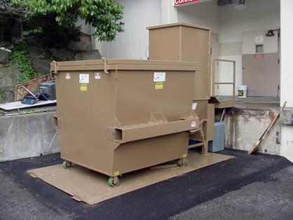 Seattle University Compactor 03